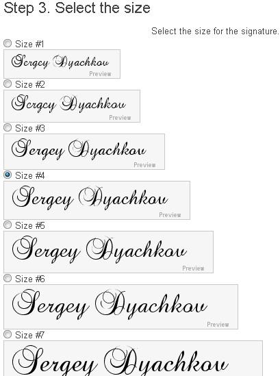 подобрать подпись по фамилии онлайн